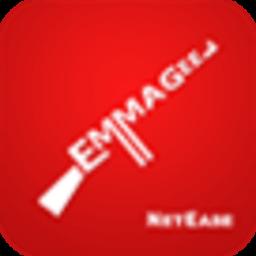 Emmagee